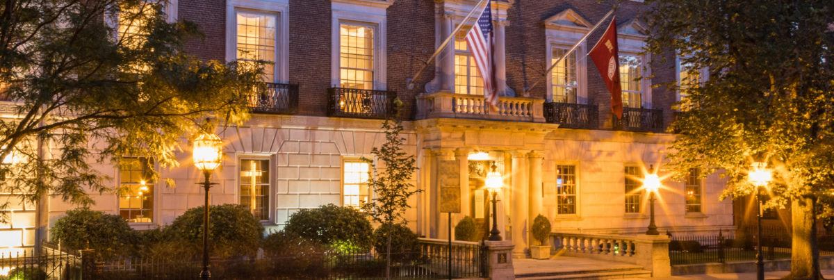 Harvard_Club_Night_Header